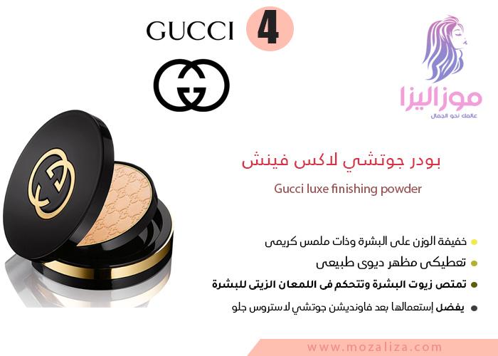 3902db6c9dac6 كريم أساس قوتشي لجميع أنواع البشرة Gucci Foundation