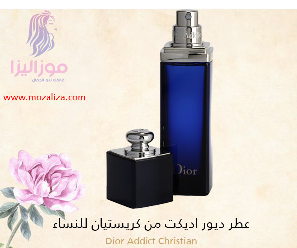 619c90bed عطر ديور اديكت الأصلي للنساء Dior Addict Christian | موزاليزا