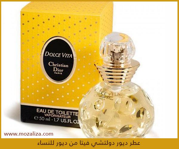 66ddf72f4 عطر ديور دولتشي فيتا الأصلي للنساء Dior Dolce Vita | موزاليزا