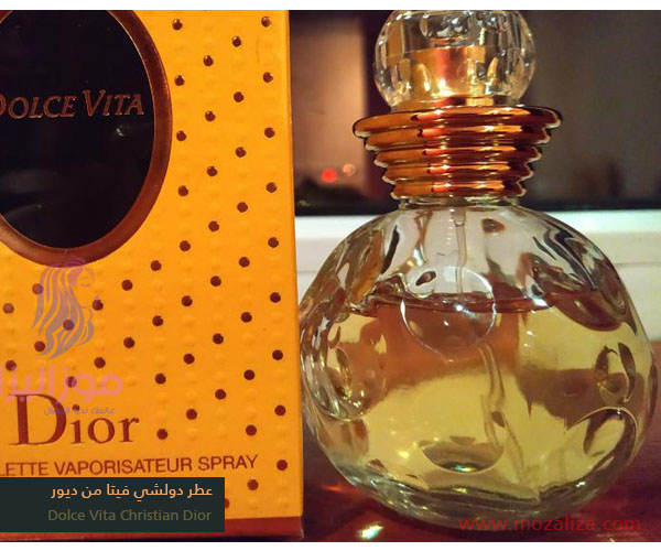 86afec24e عطر ديور دولتشي فيتا الأصلي للنساء Dior Dolce Vita | موزاليزا