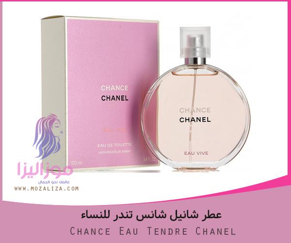 95ccd8de1 أفضل 5 عطور نسائية من شانيل Chanel لعام 2019   موزاليزا