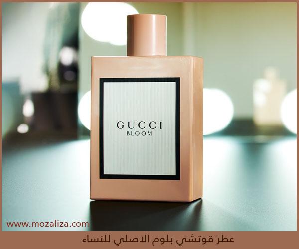 a53020861 عطر قوتشي بلوم الأصلي للنساء Gucci bloom for women | موزاليزا