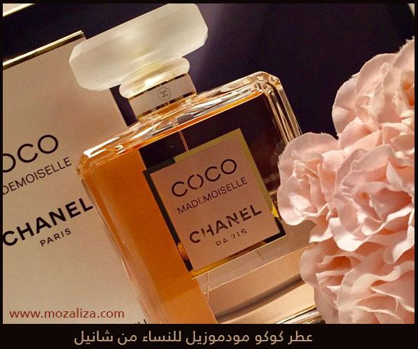 c30884204 عطر مدموزيل من كوكو شانيل للنساء Coco Mademoiselle Chanel   موزاليزا