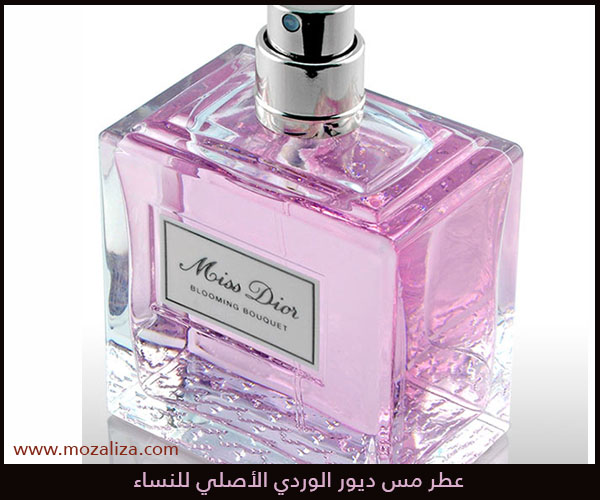 611825d8d عطر مس ديور الوردي الجديد للنساء Miss Dior for Woman | موزاليزا