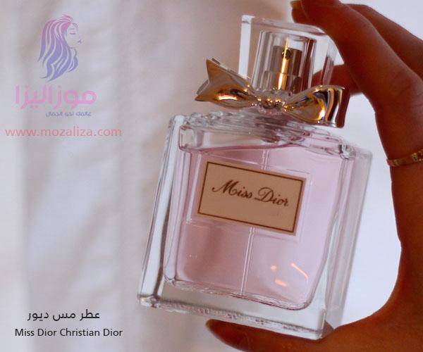 fc71c911d عطر مس ديور الأصلي للنساء Miss Dior Christian Dior | موزاليزا
