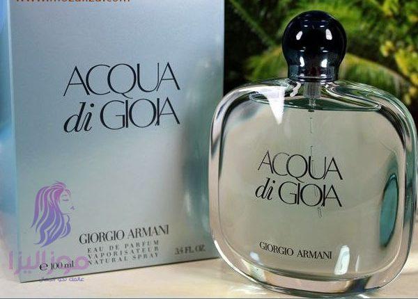 aa6dadfb8 عطر أرماني اكوا دي جيو للنساء Armani Acqua di Gioia | موزاليزا
