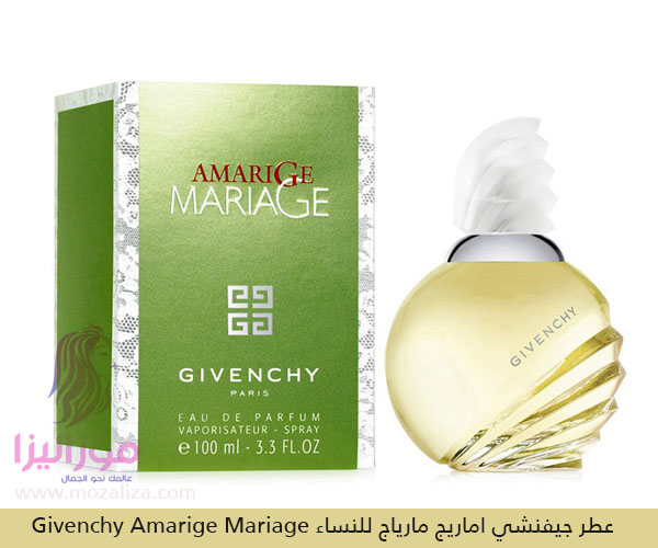 473db564a عطر جيفنشي اماريج مارياج للنساء Givenchy Amarige Mariage | موزاليزا