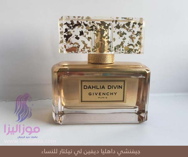 fb994a959 عطر جيفنشي داليا ديفين للنساء Givenchy Dahlia Divin Le Nectar | موزاليزا
