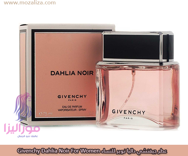 8a27469db عطر جيفنشي داليا نوير للنساء Givenchy Dahlia Noir For Women | موزاليزا