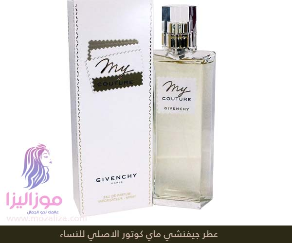 e780551d7 عطر جيفنشي ماي كوتور My Couture By Givenchy For Women | موزاليزا