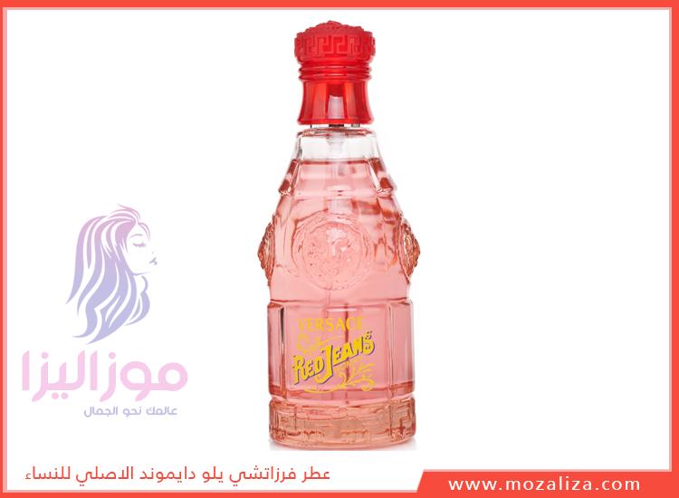 ff5fb60a3 أفضل عطور فرزاتشي النسائية التي ننصح بها Versace Perfume for Woman ...