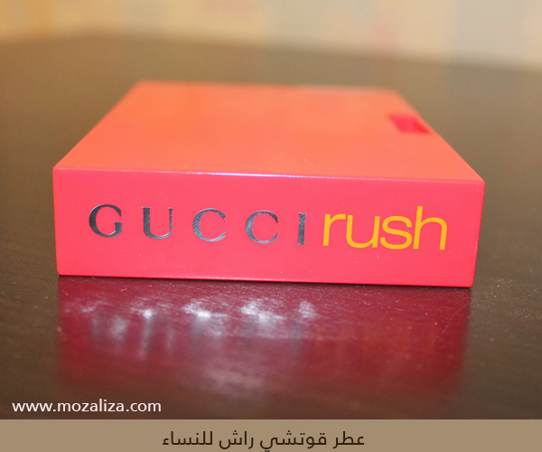 2d5d5c904 عطر قوتشي رش الأصلي للنساء Gucci Rush for Women | موزاليزا