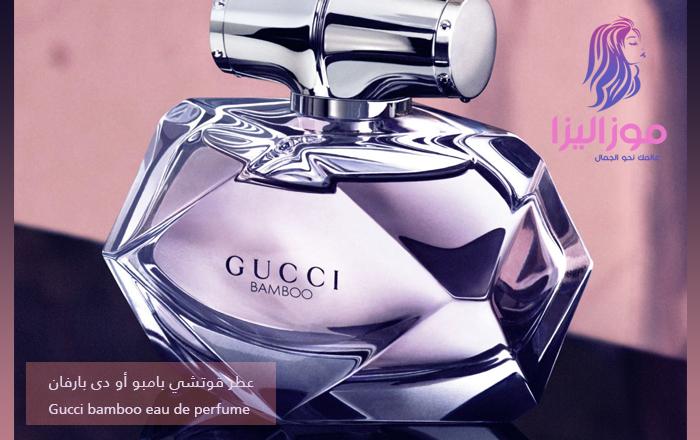 810696d4c عطر قوتشي بامبو الأصلي للنساء Gucci bamboo perfume   موزاليزا