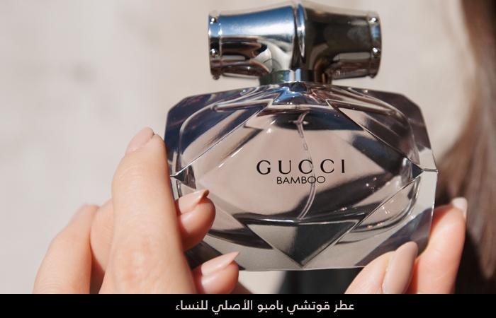 477f583c3 عطر قوتشي بامبو الأصلي للنساء Gucci bamboo perfume | موزاليزا
