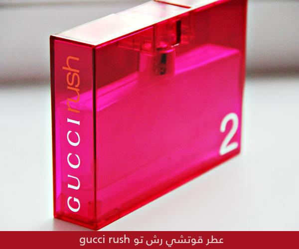 85f0951f7 عطر قوتشي رش تو الأحمر الأصلي للنساء gucci rush 2   موزاليزا