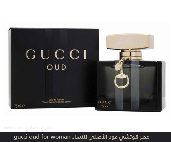 59980cf5407a4 عطر قوتشي عود الأصلي للنساء gucci oud for woman