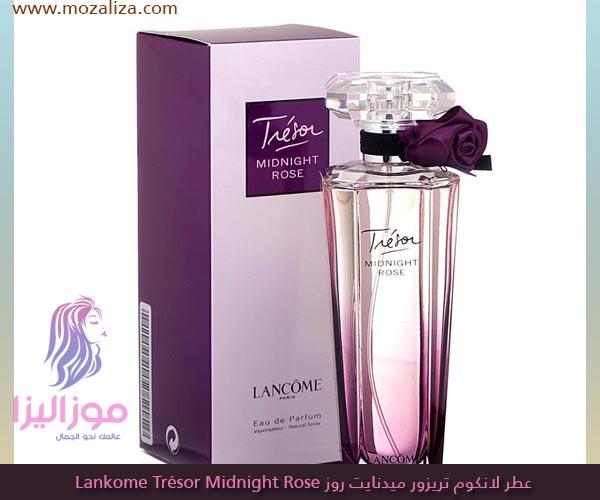 4ef2122a2 عطر لانكوم تريزور ميدنايت روز Lankome Trésor Midnight Rose | موزاليزا