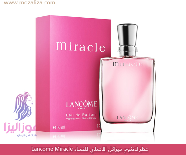 21dc091b2 عطر لانكوم ميراكل الأصلي للنساء Lancome Miracle | موزاليزا