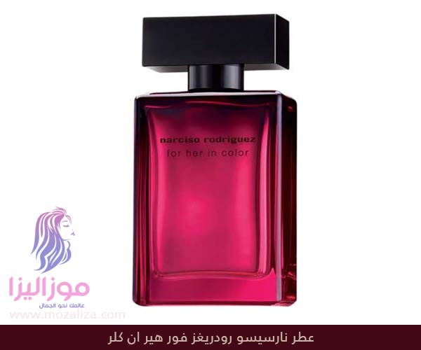 d2fb17760 عطر نارسيسو رودريغز فور هير ان كلر Narciso Rodriguez For Her In ...