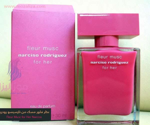 7f31619bc عطر نارسيسو فلور مسك فور هير للنساء Fleur Musc for Her Narciso ...