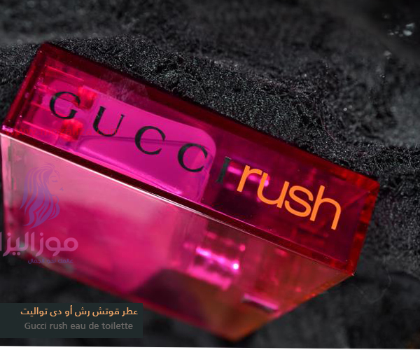 2d5d5c904 عطر قوتشي رش الأصلي للنساء Gucci Rush for Women   موزاليزا