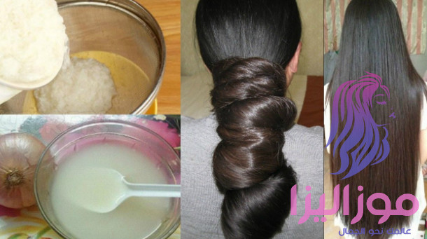 مجموعة وصفات لتطويل الشعر في اسبوع مفعولها سريع ومجرب موزاليزا