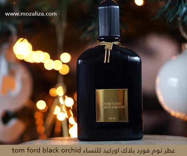 7436c675e عطر توم فورد بلاك اوركيد الاسود للنساء Tom Ford Black Orchid | موزاليزا
