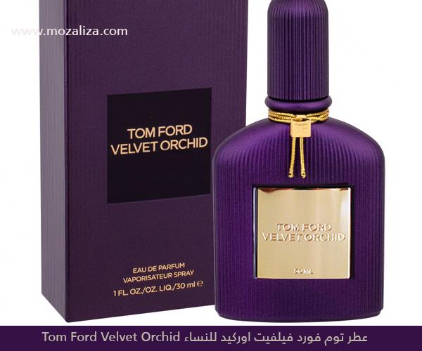 5389bb6489f3c عطر توم فورد فيلفيت اوركيد البنفسجي للنساء Tom Ford Velvet Orchid ...