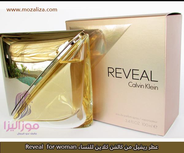 d456c9f5d عطر ريفيل من كالفن كلاين للنساء Calvin Klein Reveal for Woman | موزاليزا