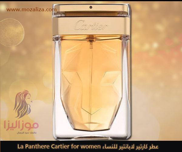 3d6d14bd0 عطر كارتير لابانتير للنساء La Panthere Cartier for women | موزاليزا