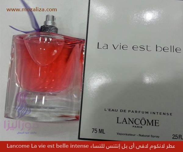 82ffc6a9b عطر لانكوم لافى أى بل إنتنس للنساء Lancome La vie est belle intense ...