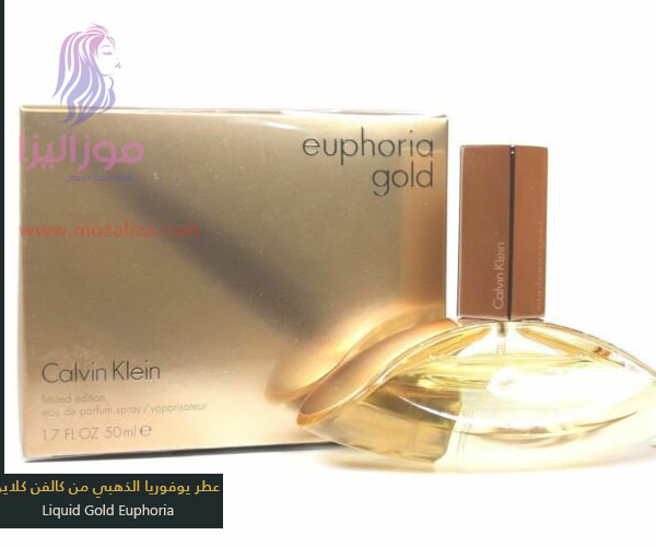 37a3a56ff عطر ايفوريا ليكويد جولد من كالفن كلاين للنساء Liquid Gold Euphoria ...
