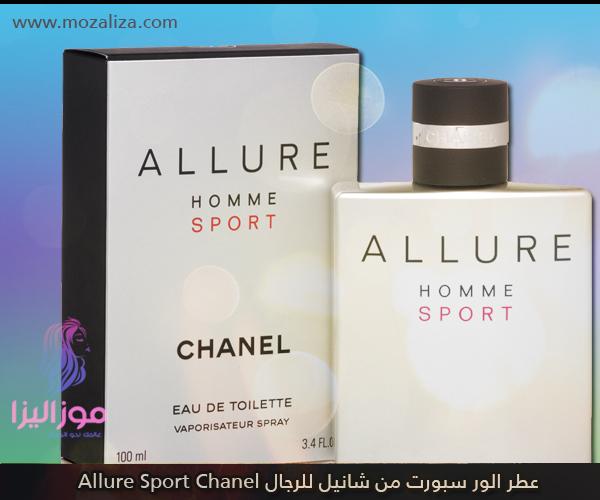 a11569557 عطر الور سبورت من شانيل للرجال Allure Sport Chanel | موزاليزا