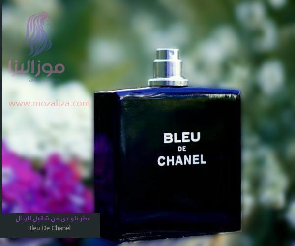 56d7855be عطر بلو شانيل الأصلي للرجال Bleu De Chanel بأفضل سعر   موزاليزا