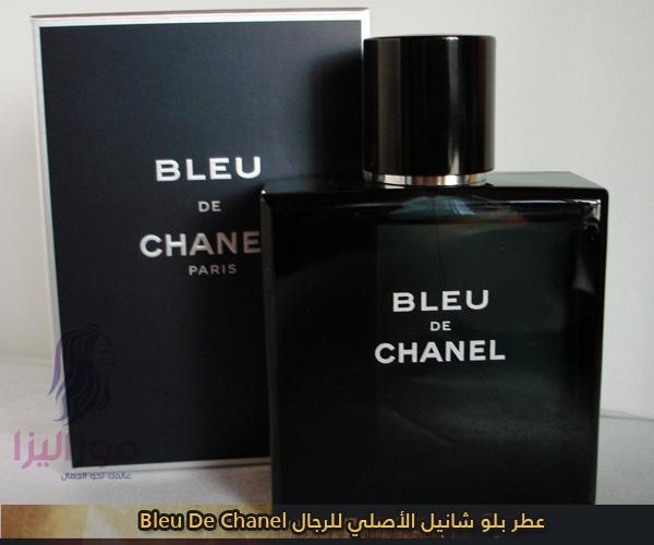 d05ceb3ea عطر بلو شانيل الأصلي للرجال Bleu De Chanel بأفضل سعر | موزاليزا