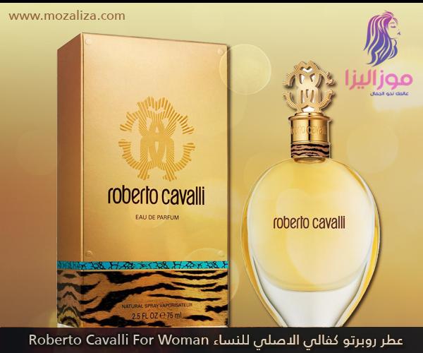 eee8250a126b9 عطر روبرتو كفالي الذهبي الاصلي للنساء Roberto Cavalli For Woman ...