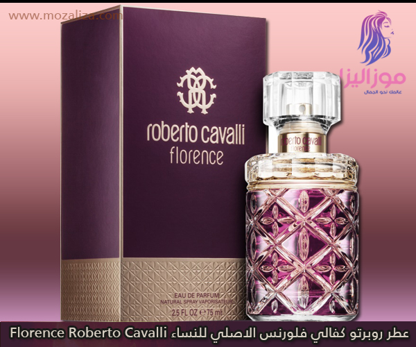 f01e46d0b عطر روبرتو كفالي فلورنس الاصلي للنساء Florence Roberto Cavalli ...