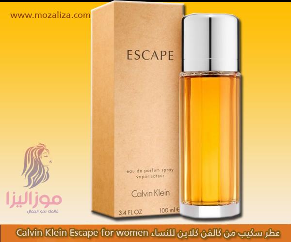 b9210e78f عطر سكيب من كالفن كلاين للنساء Calvin Klein Escape for women | موزاليزا