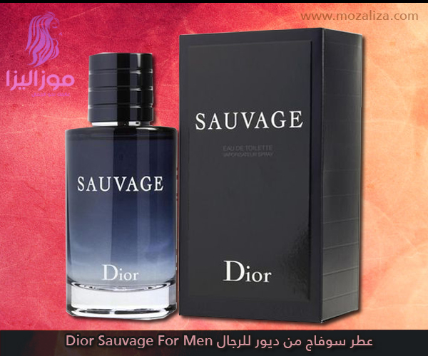 6b260962d عطر سوفاج ديور للرجال Dior Sauvage For Men | موزاليزا