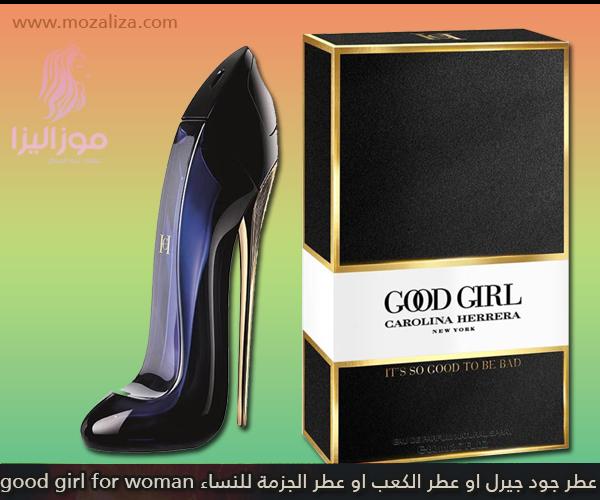 50be554c1 عطر قود قيرل او عطر الكعب او عطر الجزمة للنساء good girl for woman ...