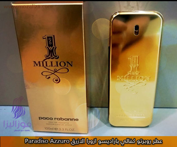 630b22449 عطر ون مليون باكو رابان الذهبي للرجال الأكثر تميزا في عالم العطور ...