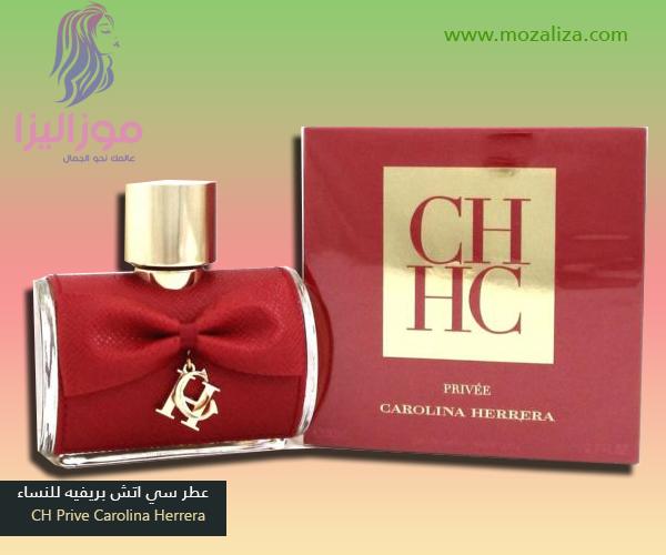 259e314f6 عطر سي اتش بريفيه من كارولينا هيريرا CH Prive Carolina Herrera ...