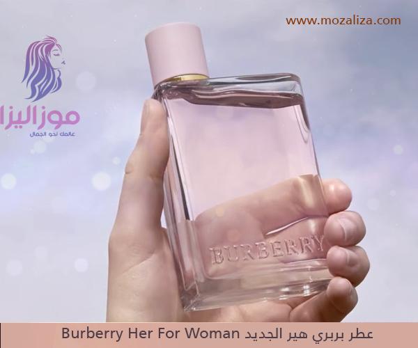 013e2cc19 عطر بربري هير الجديد Burberry Her Burberry For Woman | موزاليزا
