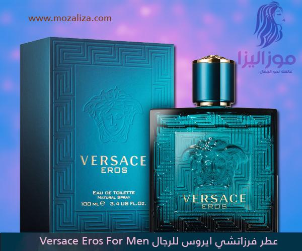 71ace8a87 عطر فرزاتشي ايروس للرجال Versace Eros For Men | موزاليزا