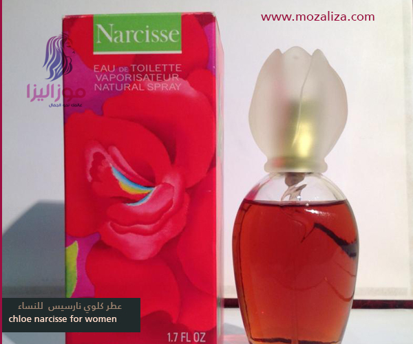 4a2273388 عطر كلوي نارسيس الأصلي للنساء chloe narcisse | موزاليزا