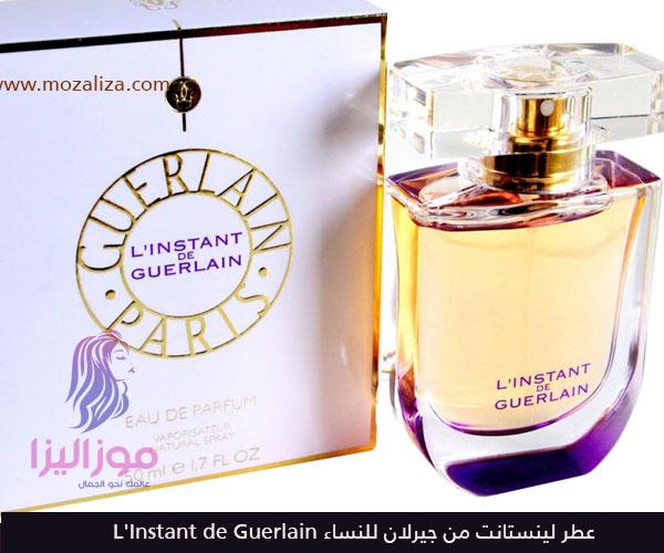 f6183bb51 عطر لينستانت من جيرلان للنساء L'Instant de Guerlain | موزاليزا