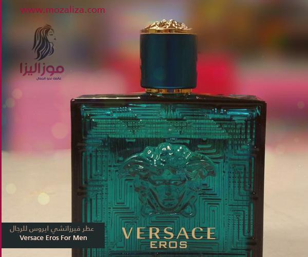 6704baf77 عطر فرزاتشي ايروس للرجال Versace Eros For Men   موزاليزا