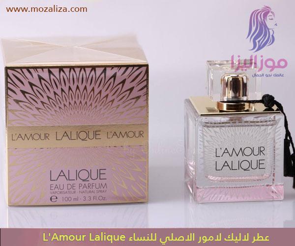 0c5e5c246 عطر لامور لاليك الاصلي للنساء L'Amour Lalique | موزاليزا
