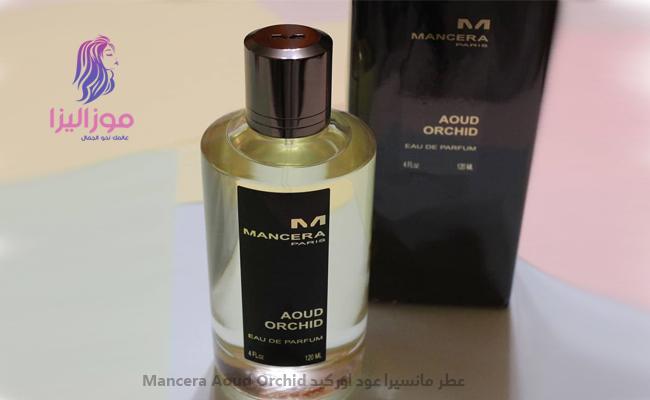 8889ac917 عطر مانسيرا عود اوركيد Mancera Aoud Orchid | موزاليزا