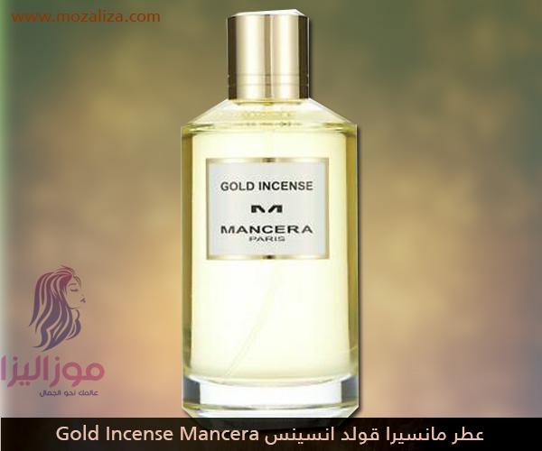 a7e00eb6e عطر مانسيرا قولد انسنس Gold Incense Mancera | موزاليزا